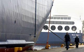 Εώς και 10 μποφόρ στο Αιγαίο   Δεμένα τα πλοία παραμένουν στα λιμάνια